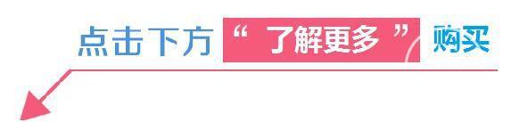 深圳宝安大仟里遛娃推荐!一卡玩遍3大网红主题乐园-8.jpg