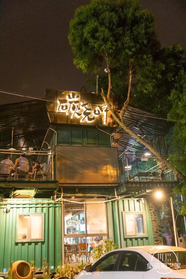 晋江最走心烧烤店:公园美景+集装箱+烧烤趴,凌晨还在排队-3.jpg