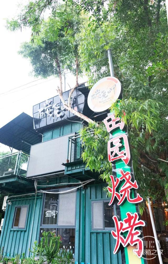 晋江最走心烧烤店:公园美景+集装箱+烧烤趴,凌晨还在排队-7.jpg