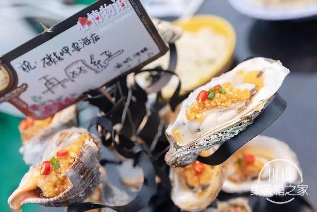 晋江最走心烧烤店:公园美景+集装箱+烧烤趴,凌晨还在排队-19.jpg
