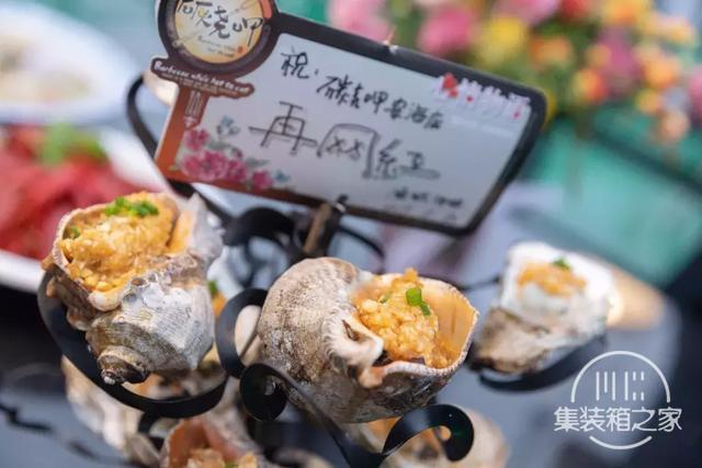 晋江最走心烧烤店:公园美景+集装箱+烧烤趴,凌晨还在排队-17.jpg
