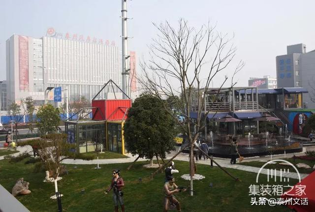 西站和平电竞主题公园开业了-5.jpg