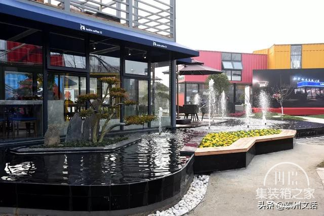西站和平电竞主题公园开业了-7.jpg