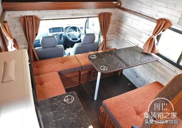 20万的丰田房车小排量自动挡,车内设计巧妙,拓展变形后能睡4口-8.jpg