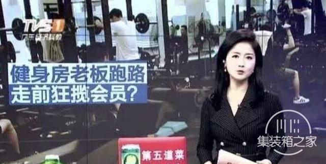 """连锁健身房,为何拼不过一只不办卡的""""超级猩猩""""?-3.jpg"""
