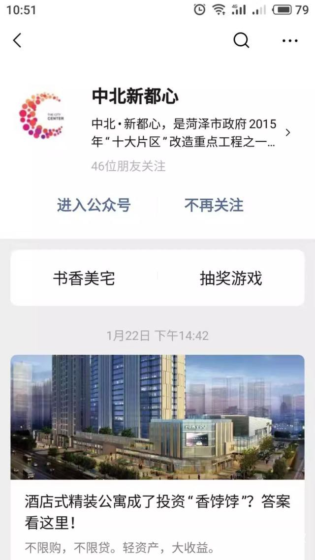 中北新都心线上营销中心开放,足不出户24小时在线选房-5.jpg