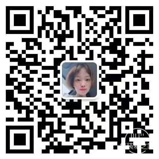 中北新都心线上营销中心开放,足不出户24小时在线选房-14.jpg