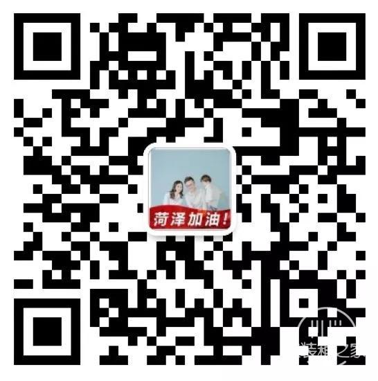 中北新都心线上营销中心开放,足不出户24小时在线选房-22.jpg