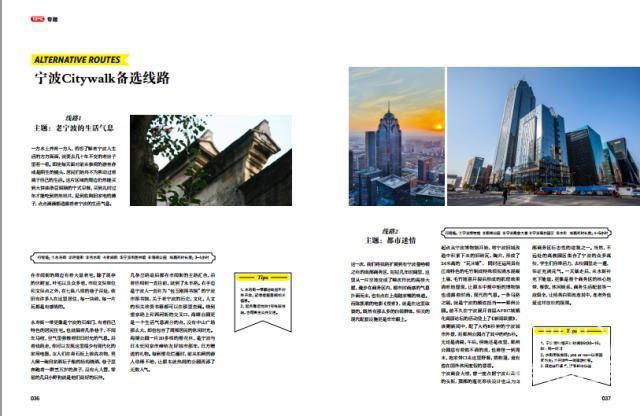 CityWalk最in城市新玩法,很好,这很宁波!-13.jpg