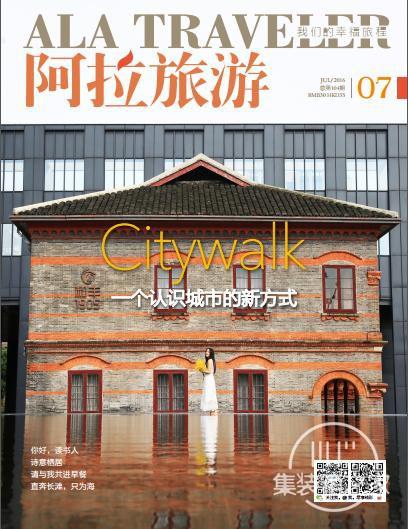 CityWalk最in城市新玩法,很好,这很宁波!-14.jpg