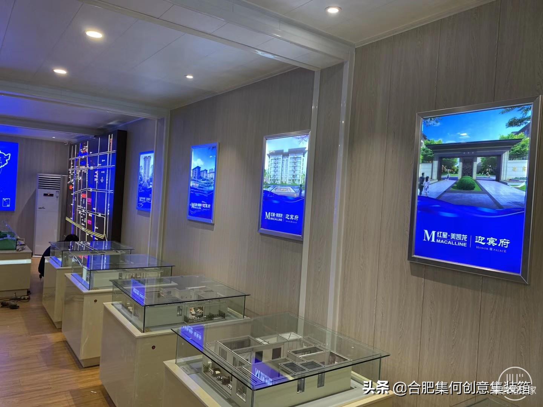 集装箱售楼展示中心定制丨集装箱售楼部设计生产厂家-5.jpg