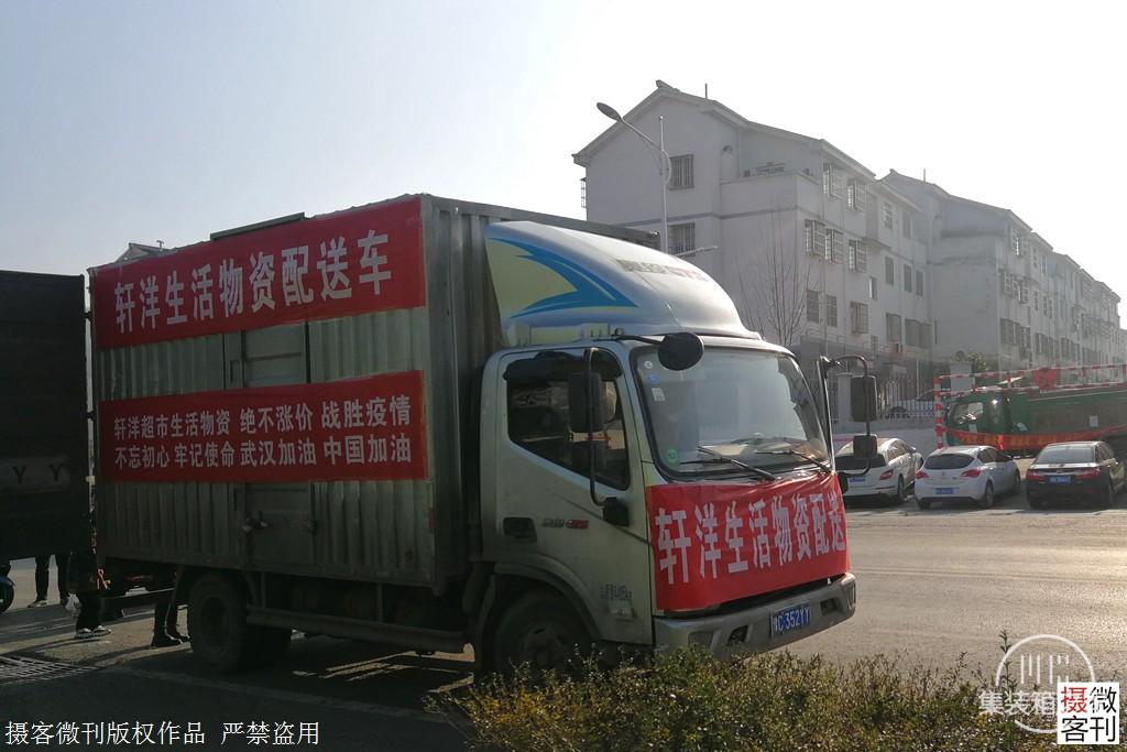 我开流动超市车全县跑,每天卖5吨货赔千元,我会坚持到疫情结束-8.jpg