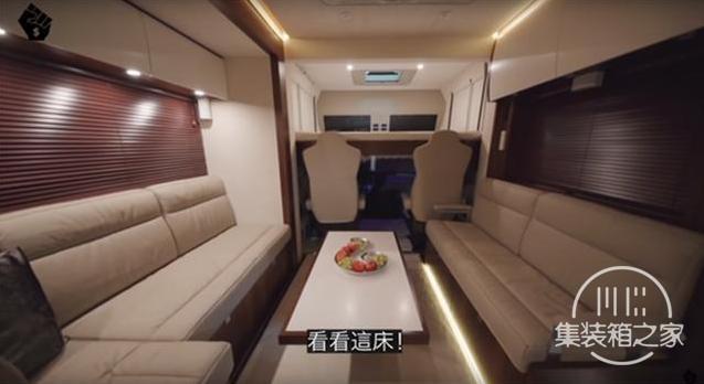 全球最贵房车!价值2000万人民币,看完后,网友:这钱花的值-9.jpg
