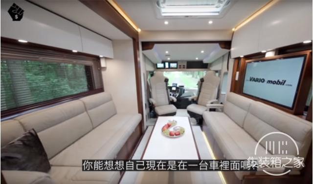 全球最贵房车!价值2000万人民币,看完后,网友:这钱花的值-10.jpg