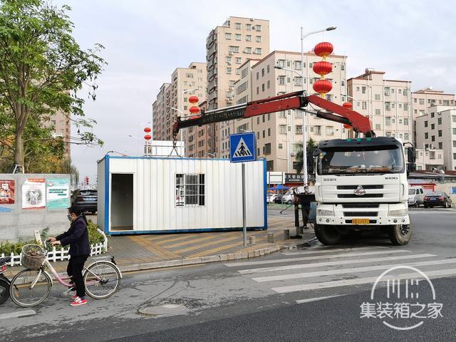 """马田街道用简易集装箱为一线防控人员打造""""避风港""""-1.jpg"""
