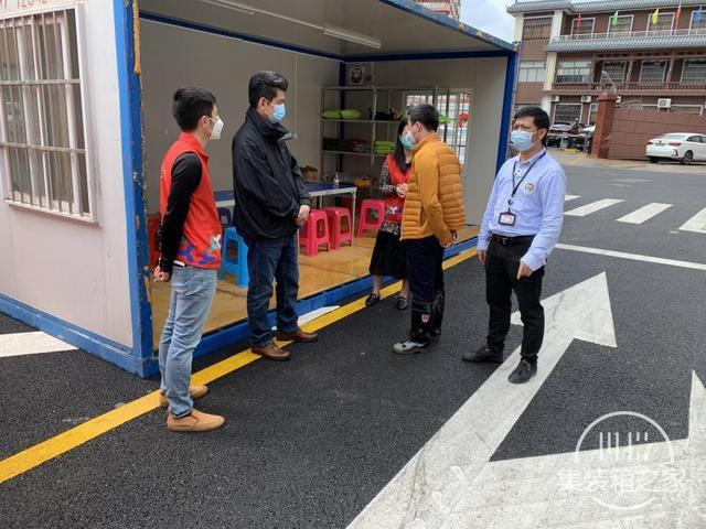 """马田街道用简易集装箱为一线防控人员打造""""避风港""""-3.jpg"""