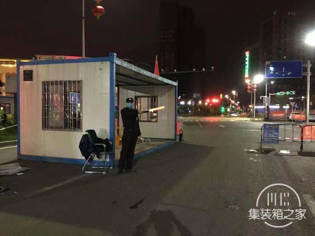 """马田街道用简易集装箱为一线防控人员打造""""避风港""""-5.jpg"""