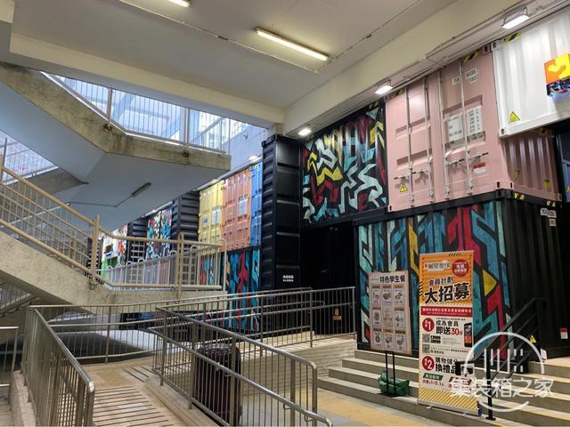 长沙湾地铁站出口货柜商場-2.jpg