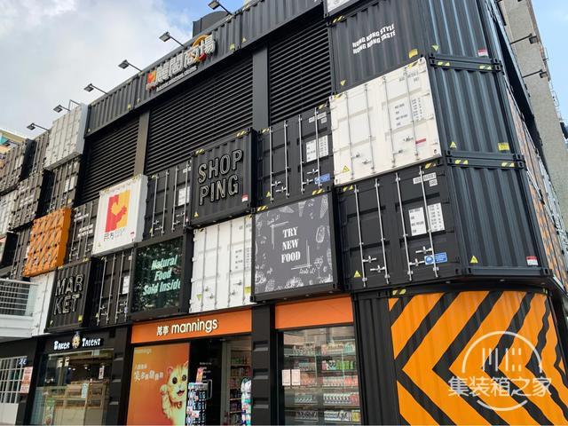 长沙湾地铁站出口货柜商場-1.jpg