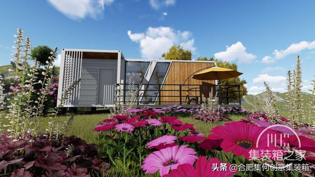 集装箱智能房设计定制丨集装箱智能酒店房屋设计-1.jpg