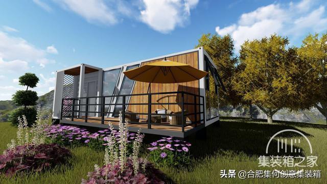 集装箱智能房设计定制丨集装箱智能酒店房屋设计-2.jpg