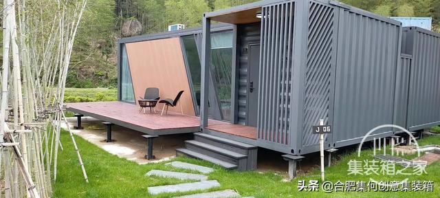 集装箱智能房设计定制丨集装箱智能酒店房屋设计-3.jpg