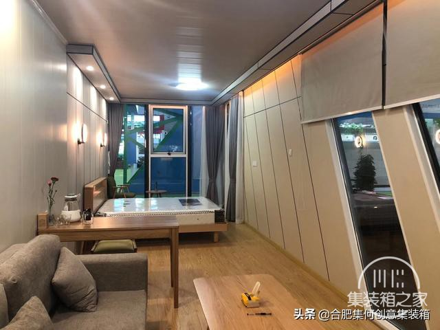 集装箱智能房设计定制丨集装箱智能酒店房屋设计-5.jpg