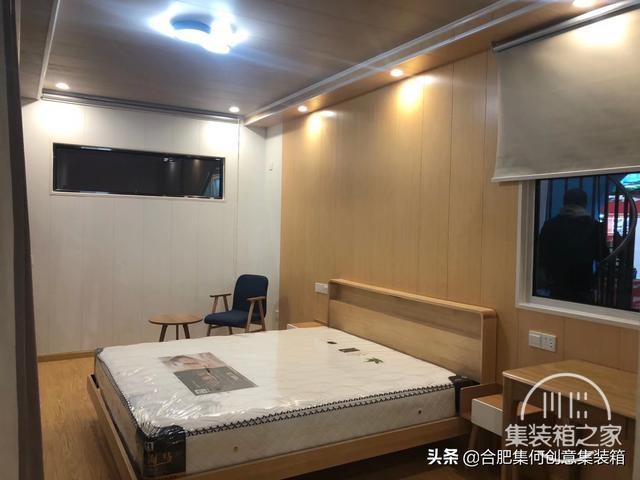 集装箱智能房设计定制丨集装箱智能酒店房屋设计-4.jpg