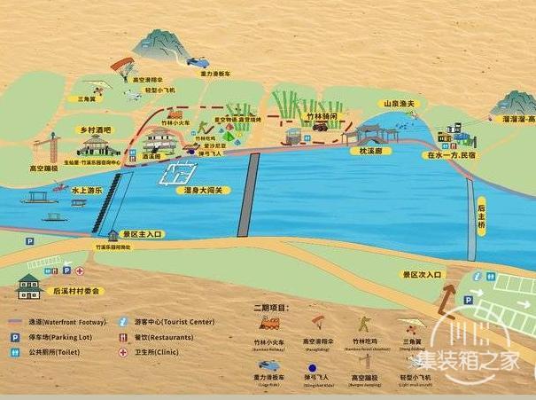 杭州生仙里竹溪探险乐园,包括陆地项目+水项目,网友:可好玩了-10.jpg