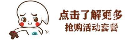 杭州生仙里竹溪探险乐园,包括陆地项目+水项目,网友:可好玩了-27.jpg