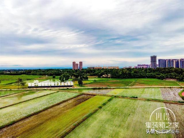 """农业文化遗产公园邀你打卡 !体验郫都""""慢生活""""-5.jpg"""
