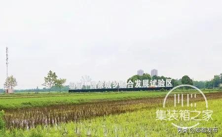 """农业文化遗产公园邀你打卡 !体验郫都""""慢生活""""-12.jpg"""