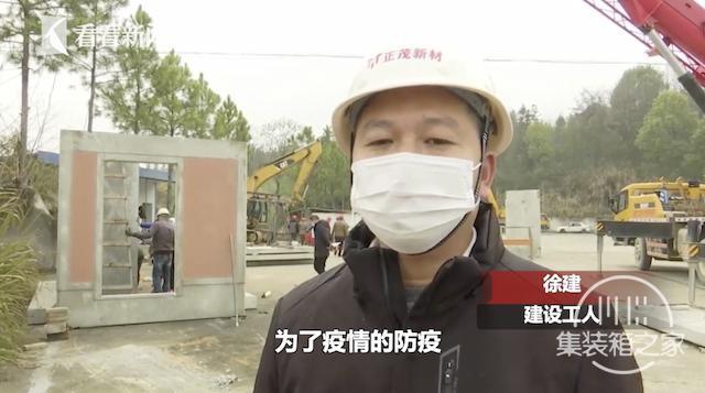 """大别山里的""""小汤山""""黄冈用8个集装箱建发热门诊-4.jpg"""