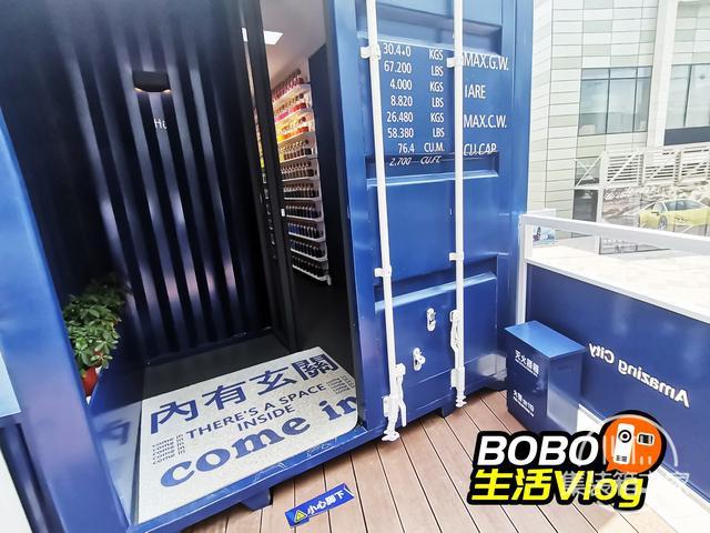 沈阳万象城amazing city,蓝白色的集装箱给夏日多了一丝清凉-6.jpg