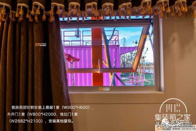 集装箱建筑应用研究·单元酒店系列(中)-17.jpg