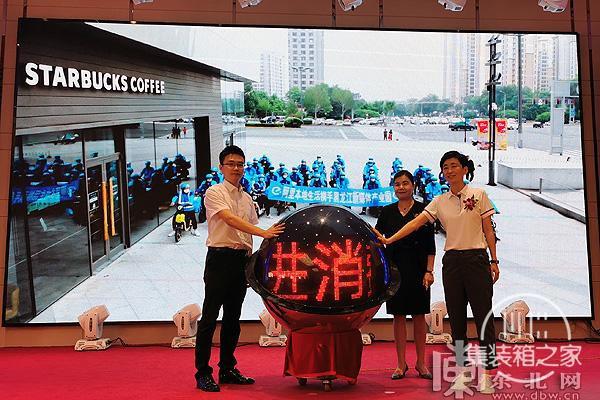 黑龙江新媒体产业园、哈尔滨直播电商基地揭牌 助力实体经济发展-3.jpg