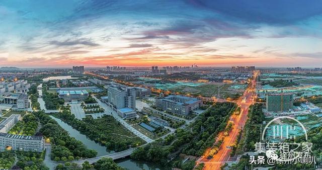 """高端装备产业园落户徐州贾汪,我市""""港产城""""融合发展再向前-1.jpg"""