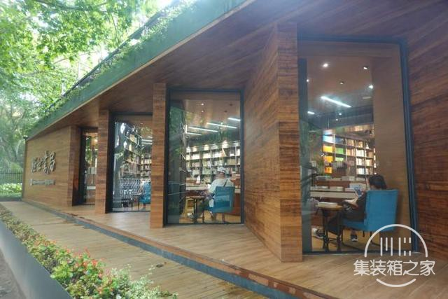 """70余个集装箱搭出1500㎡空间!复旦开了家""""集装箱书店"""",校园书店竟能这么酷-4.jpg"""