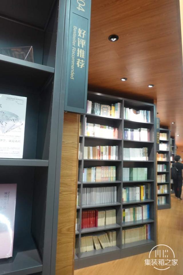 """70余个集装箱搭出1500㎡空间!复旦开了家""""集装箱书店"""",校园书店竟能这么酷-6.jpg"""