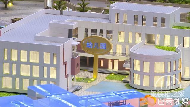 广州铁路集装箱中心站项目一期安置房即将封顶!配备幼儿园、公园...-6.jpg