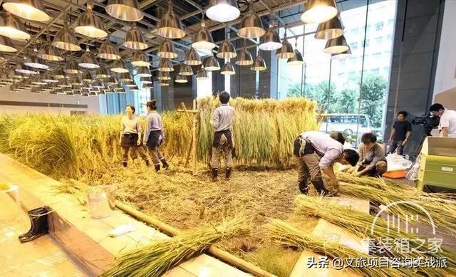 看这些创意都市农场是如何实现城市与农业完美融合的-31.jpg