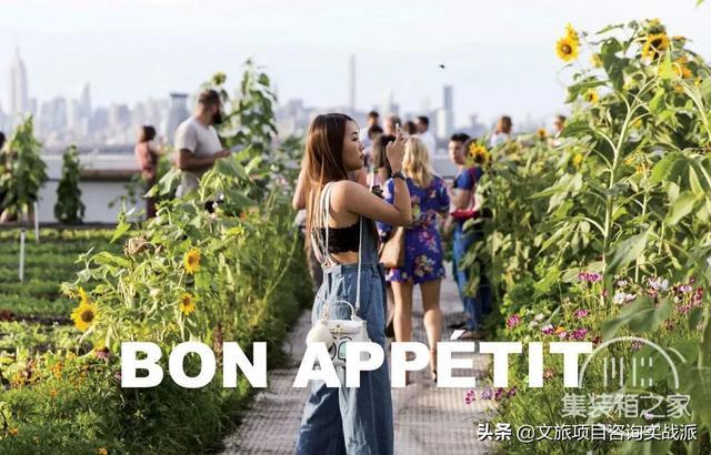 看这些创意都市农场是如何实现城市与农业完美融合的-43.jpg
