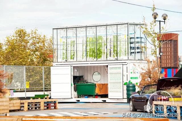 看这些创意都市农场是如何实现城市与农业完美融合的-49.jpg