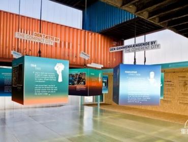 上升循环-哥本哈根集装箱展馆
