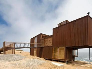 智利集装箱海滨住宅-