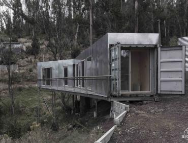 塞舌尔共和国集装箱度假小屋