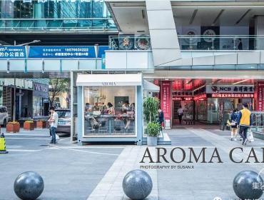 玩转集装箱单体商业运用】AROMA CAFE咖啡厅