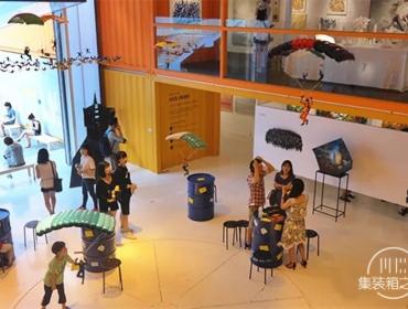 首尔集装箱艺术展厅