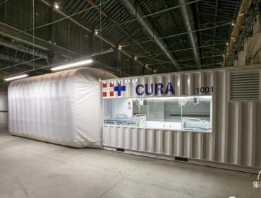卡洛·拉蒂设计新冠首个集装箱疫情重症监护仓