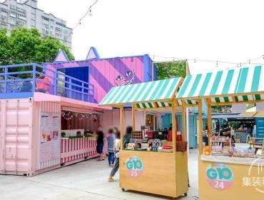 台湾集装箱商业集市
